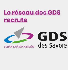 logo recrutement GDS